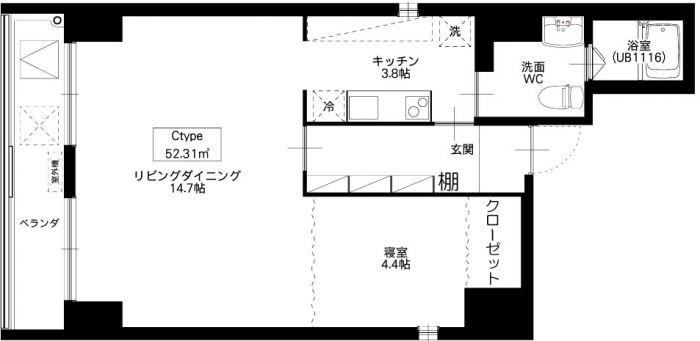 VOGUE OHTEMON(ヴォーグ大手門)-703