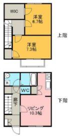 メルベーユ輝国 - 所在階1階の間取り図 3209