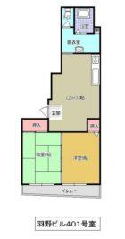 羽野ビル - 所在階 の間取り図