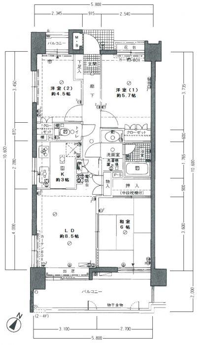 浄水通パークホームズ-4F