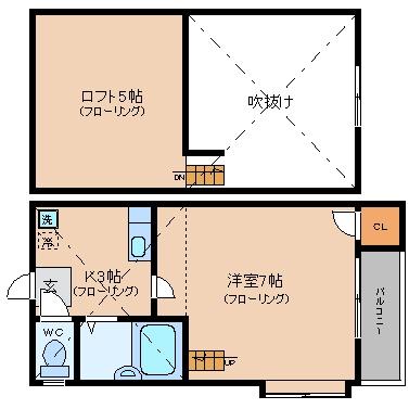 ハイツ博多駅南205号室-間取り