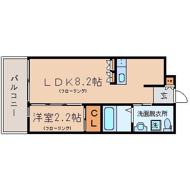 グランフォーレプライム平尾703号室-間取り