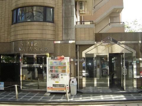 ステイツ博多駅II